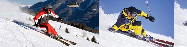 Купить горные лыжи в интернет-магазин SKI-ZONE.RU: снаряжение для горных лыж, детские горные лыжи - Москва и Санкт-Петербург (продажа горных лыж онлай