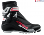 Ботинки лыжные ATOMIC REDSTER WC PURSUIT Junior PROLINK(NNN) AL5007350